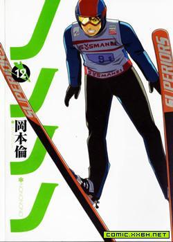 Nononono,跳台滑雪 预览图