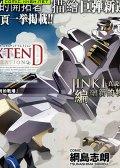 JINKI EXTEND RELATION 预览图