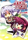 Angel Beats!~四格 预览图
