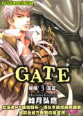GATE 预览图
