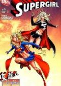 女超人 预览图
