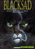 Blacksad issue 预览图