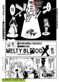 Melty Blood x 预览图