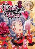 East-meets-West 预览图