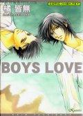 BOYS LOVE 预览图