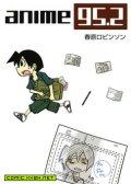 anime95.2 预览图