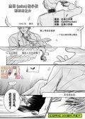 ザイオンの小枝~肉球篇 预览图