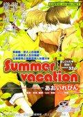 Summer vacation 预览图