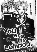 You are my Lollipop 预览图