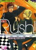 RUSH!突击 预览图