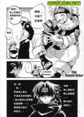 火影忍者BL同人漫画佐 预览图