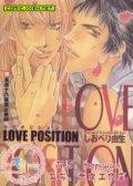 Love Position 预览图