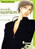 Sexual Sniper 预览图