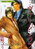 Virgin Love 预览图
