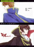 not equal BY ashes to ashes 预览图
