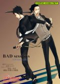 bad sessions 预览图