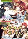 CERULEAN CAFE 预览图