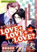 LOVE+LOVE+LOVE=? 预览图