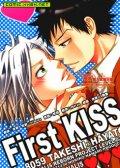 first kiss 预览图