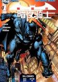蝙蝠侠 暗夜骑士 预览图