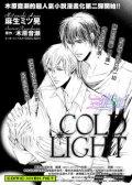 COLD_LIGHT 预览图