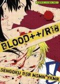 BLOOD2 预览图
