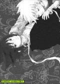 【佐鸣】蜗牛的角 预览图