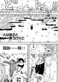 雪中迷宫 预览图