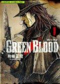 Green Blood 预览图