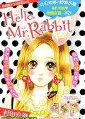 Hello,Mr Rabbit 预览图