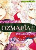 OZMAFIA!! 预览图