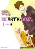 Silent Karma 预览图