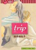 Trip~旅程 预览图