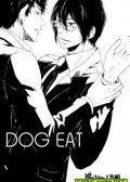 DOG EAT 预览图