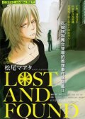 Lost and Found 预览图
