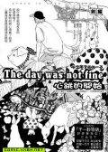The day was not fine 预览图