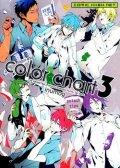 color chart3 预览图