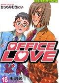 OFFICE LOVE 预览图