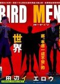 Bird Men 预览图