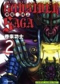 神魔三国志-GOD SIDER SAGA 预览图