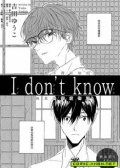 I don't know  预览图