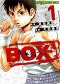 BOX-热血斗阵 预览图