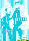 MACH96(同人本) 预览图