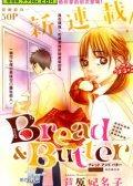 Bread&Butter 预览图