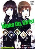 WakeUpGirls:七人的偶像 预览图