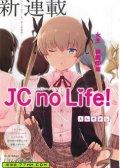 JC no life 预览图