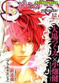 Platinum End 预览图