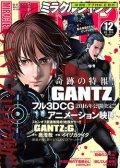 G-Gantz 预览图