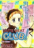 Cute Beat Club 预览图