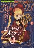 蔷薇少女Zero 预览图